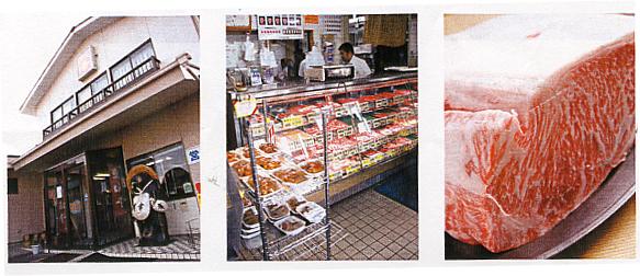 shop_kanzaki